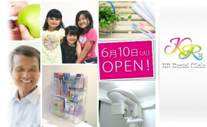 KR Dental Clinic